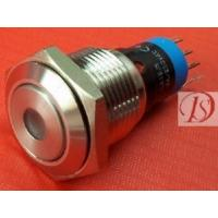 Best Anti-Vandal Pushbutton Switch (16mm) wholesale