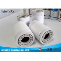 Best Digital Minilab Glossy / Luster Photo Paper For Epson Fujifilm Noritsu Printer wholesale