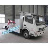 Buy cheap Hydraulic oil system controlled DFAC 4x2 white color 5 ton tow truck wrecker for from wholesalers