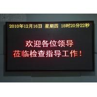 Best P10 Single Color LED Display / Waterproof Led Sign 6500nit 302x160mm High Brightness wholesale