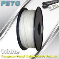 Cheap Temperature Resistance (110℃) PETG Filament  1.0KG ,Can Acid And Alkali. for sale