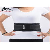 Best Relieve Lumbar Pressure Waist Support Belt Breathable Magnet Removable Steel Plate wholesale
