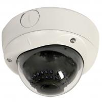 China 1/3 Sony Super HAD CCD Effio-P 700TVL Dome Infrared Camera WDR With Night Vision on sale