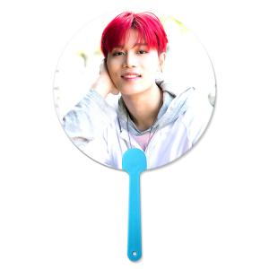 Best 0.6mm PET Lenticular 3D Moving Fan BTS EXO Of Super Stars wholesale