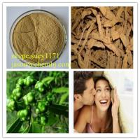 Best 100% nature of morinda root extract  sucy@chembj.com wholesale