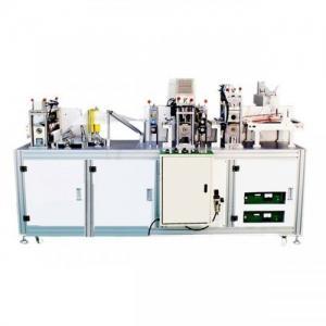 Best High Productivity Disposable Mask Making Machine , Medical Face Mask Machine wholesale