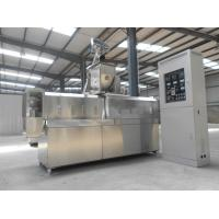 Best Snack Puffing Machine wholesale