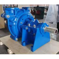 Buy cheap Natural Rubber Centrifugal Slurry Pump R55 Wet End Components for Acidic Slurry from wholesalers
