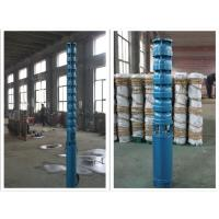Best Irrigation Deep Well Submersible Water Pump , 3 Inch Submersible Water Well Pump wholesale
