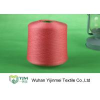 Best Ring Spun Dyed Polyester Yarn 60s/2 , Polyester Dope Dyed Yarn OEM Service wholesale