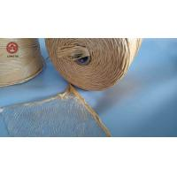 Best 2.5mm - 3.5mm Diameter Banana Twine Polypropylene String Paper Cone Packing wholesale