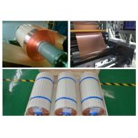 Best RoHS Soft Copper Sheet Roll , 100 - 5000kg / Roll Copper Foil Sheet Roll wholesale
