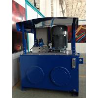 China How to get hydraulic power?BEIYI V-250D Multifunctional power hydraulic station for hydraulic machine on sale