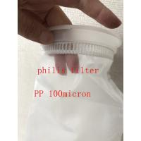 Buy cheap mono nylon mesh , polyester mesh , polypropylene mesh filter bag for liquid filteration from wholesalers
