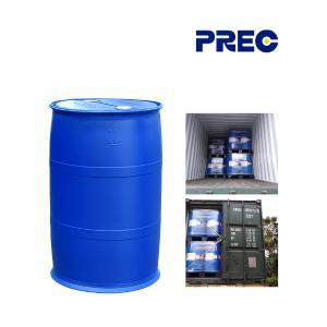 Best 214.22 Acetoacetoxyethyl Methacrylate MFCD00054405 Methyl Acrylate Acid wholesale