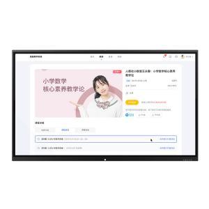 Best CPU I3 I5 I7 ST-43 Whiteboard Electronic Smart Board 60,000 Hours wholesale