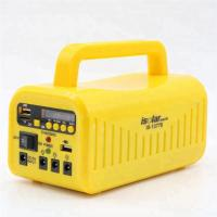 Best 23 hours 3W Home solar power system generator with mobile charging MP3 player radio speaker 3W LED bulb wholesale
