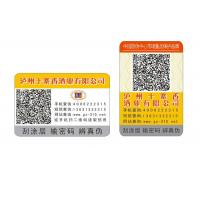 Quality Environmental Self Adhesive Paper Sticker Labels With Digital Printing wholesale