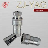 Best ZJ-YAG Industrial Interchange ball locked type hydraulic quick coupling wholesale