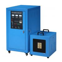 Best 100kw Ultrasonic Frequency Induction Heating Machine for large metal parts heating wholesale