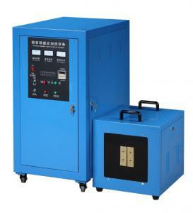 Best CDU-100AB Ultrasonic Frequency Induction Heating Machine wholesale