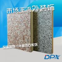 Details Of Phenolic Insulation Board Exterior Wall 103639809