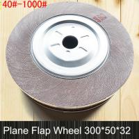 Best 300*50*32mm Good  quality Chuck Flap Wheel wholesale