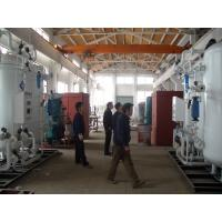 Quality Professional Nitrogen Generation System For Heat Treatment Furnace wholesale