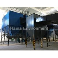Quality High Temperature Resistance Dust Collector Ceramic Cyclone Gas Treatment wholesale