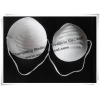 Best Disposable Non - Woven Face Mask Cone Dust Single Head Strap For Medical / Industry wholesale