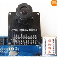 Best OV7670 Camera Module + Pro Lens X 1 wholesale