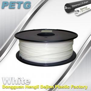 Best Temperature Resistance PETG Filament 1.75 / 3.0mm white Filament wholesale