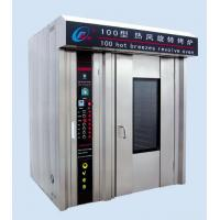 Best Rotary Oven Bakery wholesale
