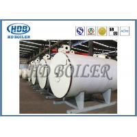 Best Horizontal Oil Fired Industrial Steam Generators , Atmospheric Pressure Hot Water Boiler wholesale
