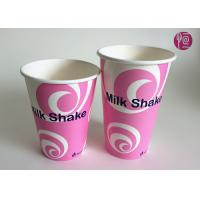 Best Double PE Coated Cold Paper Cups With Top Dia 90mm , 12oz And 16oz wholesale