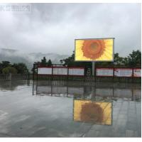 Best Waterproof SMD 3535 P6 Outdoor LED Displays MBI5124 For Advertising wholesale