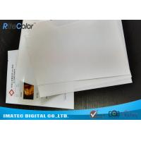 Best Matte A4 B5 Digital X Ray Film White Polyester Based For Medical Imaging wholesale