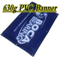 Cheap Waterproof 510gsm Glossy / Matee PVC Vinyl Banners With Grommets for sale