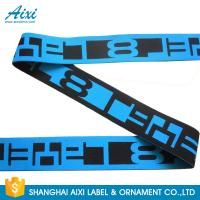 Best Custom Jacquard Elastic Band Names Custom Logo Colored Garment Webbing wholesale