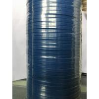 Resistance To Oil Hydraulic Center Joint Seal , PU Center Joint Seal ROI