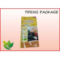 Best 25BL Side Gusset Pet Food Bags / Heat Sealing Dog Food Bag With Printing wholesale