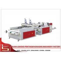China double servo motor bag sealing machine , Liquid Crystal Touch Screen on sale