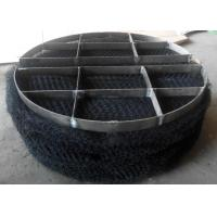 China Titanium Wire Mesh Demister Anti Corrosive Metal Mesh Mist Eliminator on sale