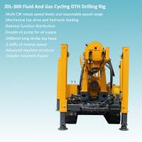 Best High Power Utilization Rate DTH Drilling Rig wholesale