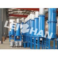 Best High Density Cleaner Paper Cleaning Machine For Pulping Line 0.1 - 0.25mpa Pressure wholesale
