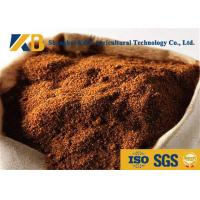 Cheap Brown Color Cattle Feed Supplements 60% Protein Content For Livestock Feed for sale