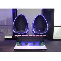 Best Coin Operated 9D Egg VR Cinema 2 Seats VR Motion Chair With Movies / Games wholesale