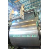 Best 0.4mm - 2.0mm  CRC / Cold rolled steel coil sheet  JIS , GB Standard wholesale