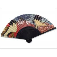 China Black 30 Ribs Hand Held Paper Fans Two Side Japanese Style Map Pattern on sale