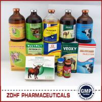 Best Cattle injection Vitamin B12 + Butafosfan injection wholesale
